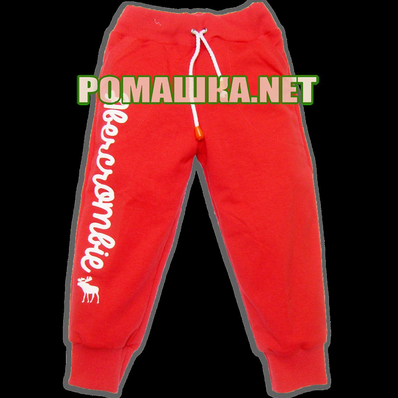 49b90d8e Детские спортивные штаны для девочки р. 104-110 плотные ткань ФУТЕР  ДВУХНИТКА 3507 Алый