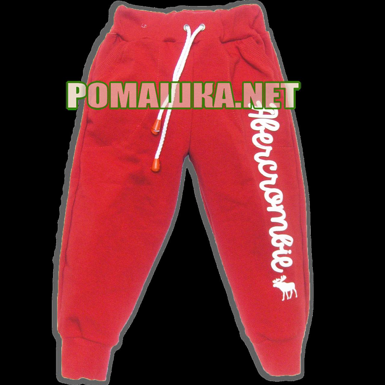 2a98d4f6 Детские спортивные штаны для девочки р. 92-98 плотные ткань ФУТЕР ДВУХНИТКА  3507 Красный
