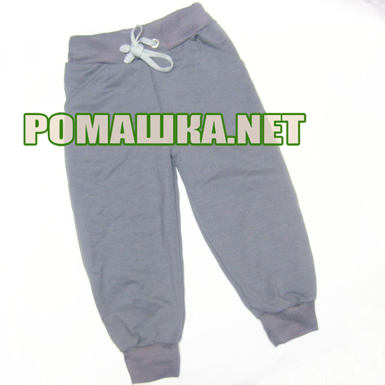 Дитячі спортивні штани для хлопчика р. 104-110 щільні тканина ФУТЕР ДВУХНИТКА 3801 Сірий 104