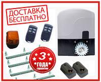 GANT IZ-1200 KIT. Комплект автоматики для откатных ворот., фото 1