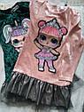 Шикарное велюровое детское платье Лола с куколкой LOL Размер 98, фото 3