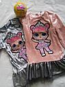 Шикарное велюровое детское платье Лола с куколкой LOL Размер 98, фото 4