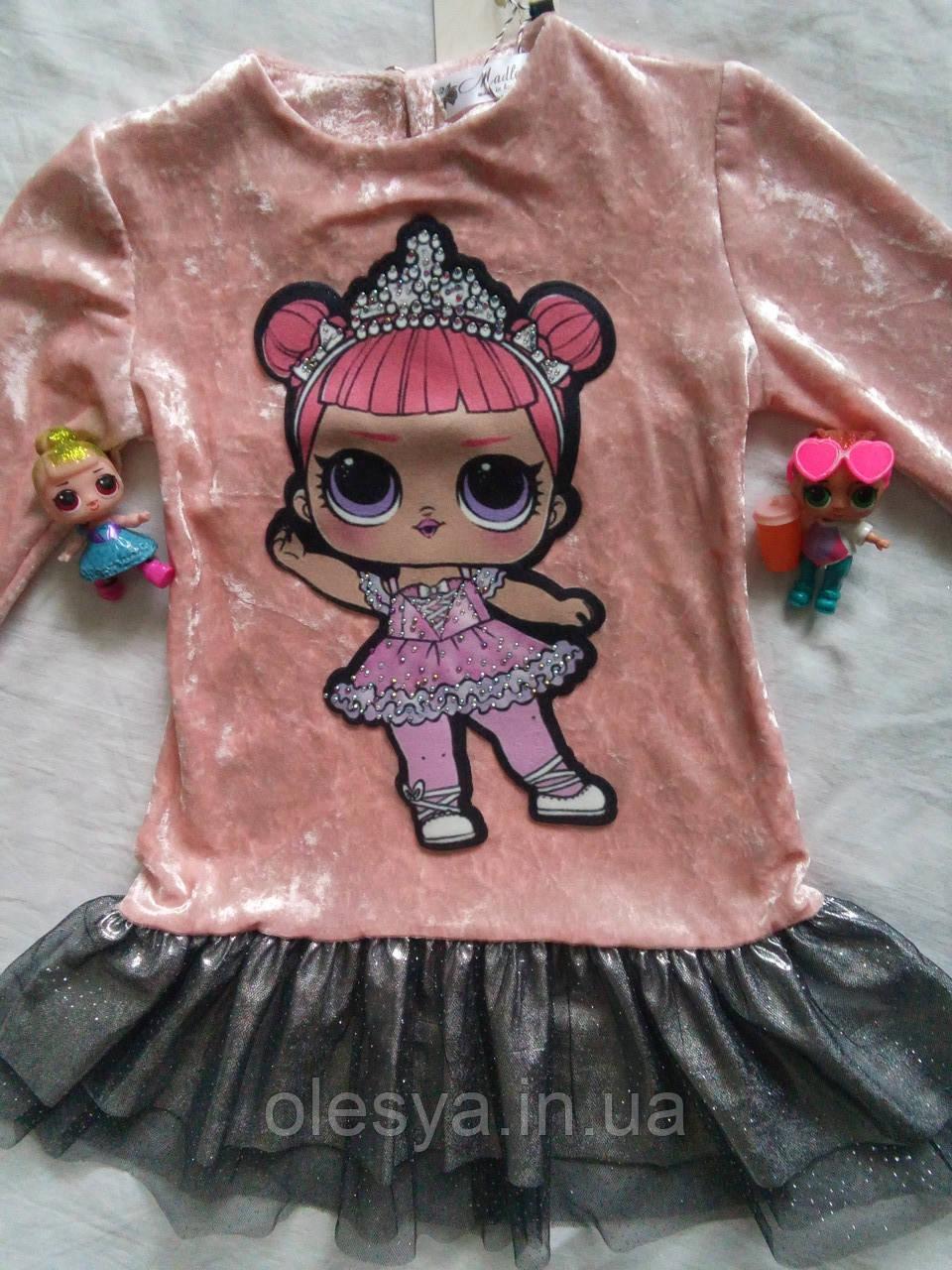 Шикарное велюровое детское платье Лола с куколкой LOL Размер 98