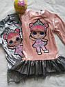 Шикарное велюровое детское платье Лола с куколкой LOL Размер 98, фото 5