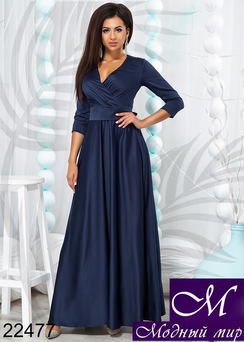 Длинное женское платье из шелка (р. 42, 44, 46) арт. 22477
