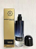 Montale Starry Night 45 мл (реплика)