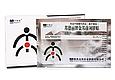 """Урологический пластырь Bang De Li """"ZB Prostatic Navel Plasters"""" для предстательной железы, фото 3"""