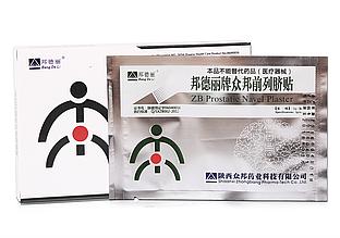 """Урологический пластырь Bang De Li """"ZB Prostatic Navel Plasters"""" для предстательной железы"""