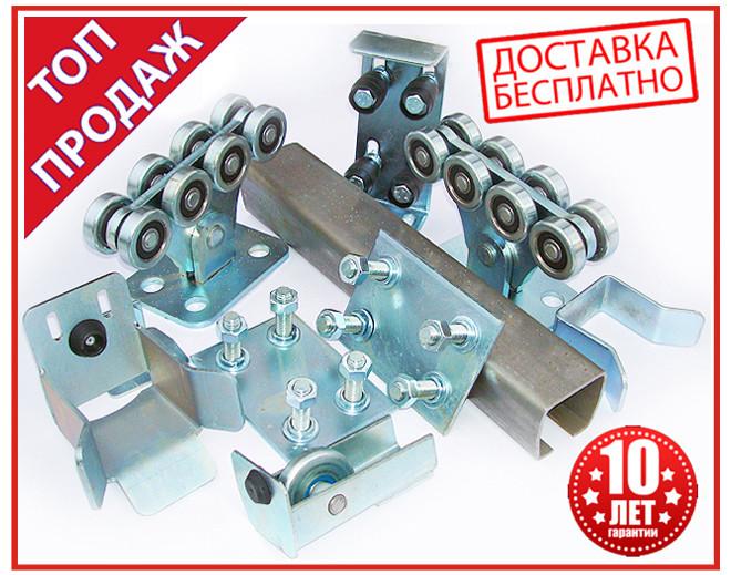 SP Premier PRO-500. Комплект фурнитуры для откатных ворот до 500 кг.