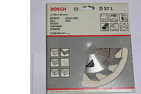 Розпилювальний диск D 57 L 170х30мм BOSCH