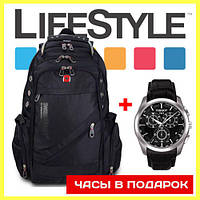 22f530414026 Рюкзак Швейцарский в Украине. Сравнить цены, купить потребительские ...