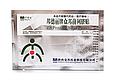 """Урологический пластырь Bang De Li """"ZB Prostatic Navel Plasters"""" для предстательной железы, фото 5"""