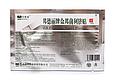 """Урологический пластырь Bang De Li """"ZB Prostatic Navel Plasters"""" для предстательной железы, фото 6"""