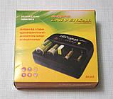 Универсальное зарядное устройство Энергия 2 или 4 аккумулятора, фото 7