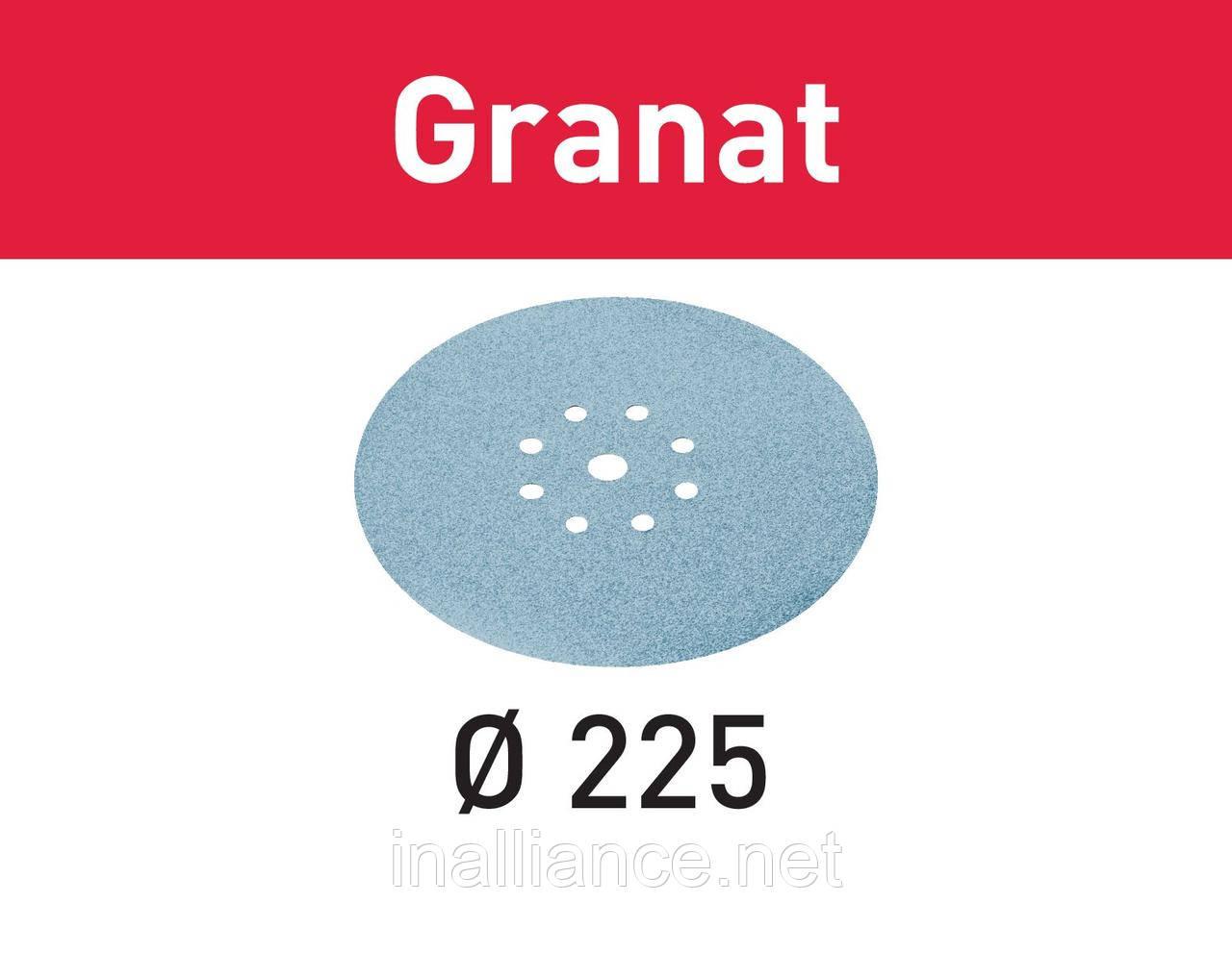 Шлифовальные круги 1 штука Granat STF D225/8 P150 GR/1 Festool 499639/1