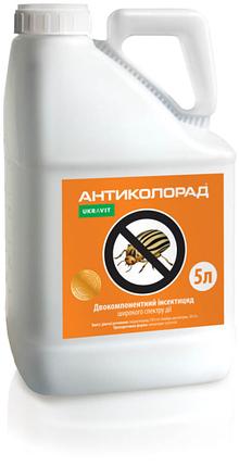 Инсектицид Антиколорад, к.с. (Конфидор+Карате Зеон) Укравит - 5 л, фото 2