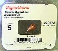 Сопло/Nozzle 220672 45 А для Hypertherm Powermax 45 оригинал (OEM)