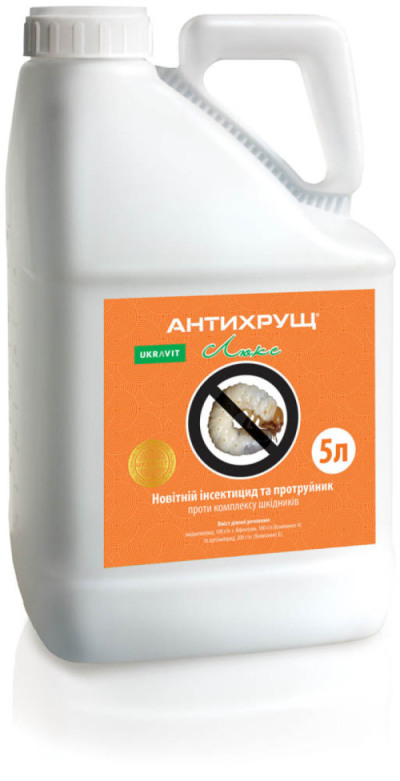 Инсектицид Антихрущ ЛЮКС (Талстар+Конфідор), Укравит - 5 л