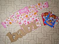 Кофта детская для девочки Интерлок Размер 22(44) Кофта дитяча для дівчинки  Інтерлок Розмір 5b7bf412dcd17