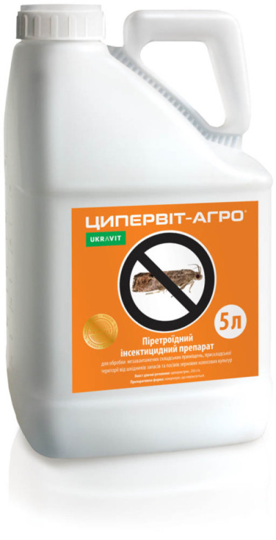 Инсектицид Ципервит-агро, к.е. (Арриво) Укравит - 20 л