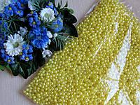 Жемчуг желтый диаметр 4 мм Вес упаковки 10 г около 330 шт