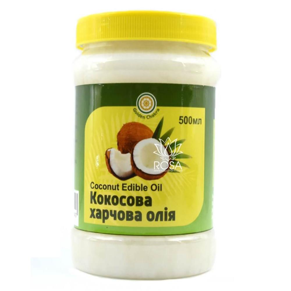 Кокосова олія харчова (Golden Chakra), 500 мл