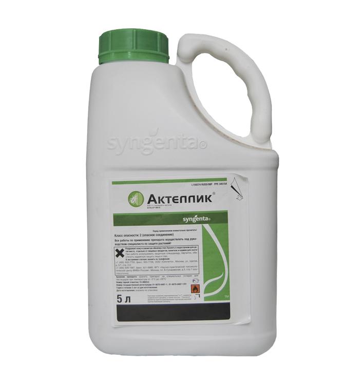 Инсектицид Актеллик - 5 л (Syngenta)