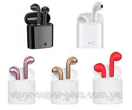 Цветные Беспроводные Блютуз наушники HBQ I7s TWS Bluetooth с кейсом Копия-аналог, реплика AirPod Apple