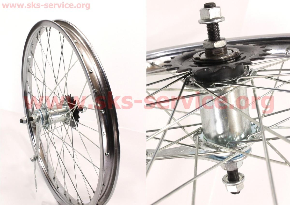 """Велосипедное колесо 20"""" заднее, втулка """"Украина-червяк"""" в сборе"""