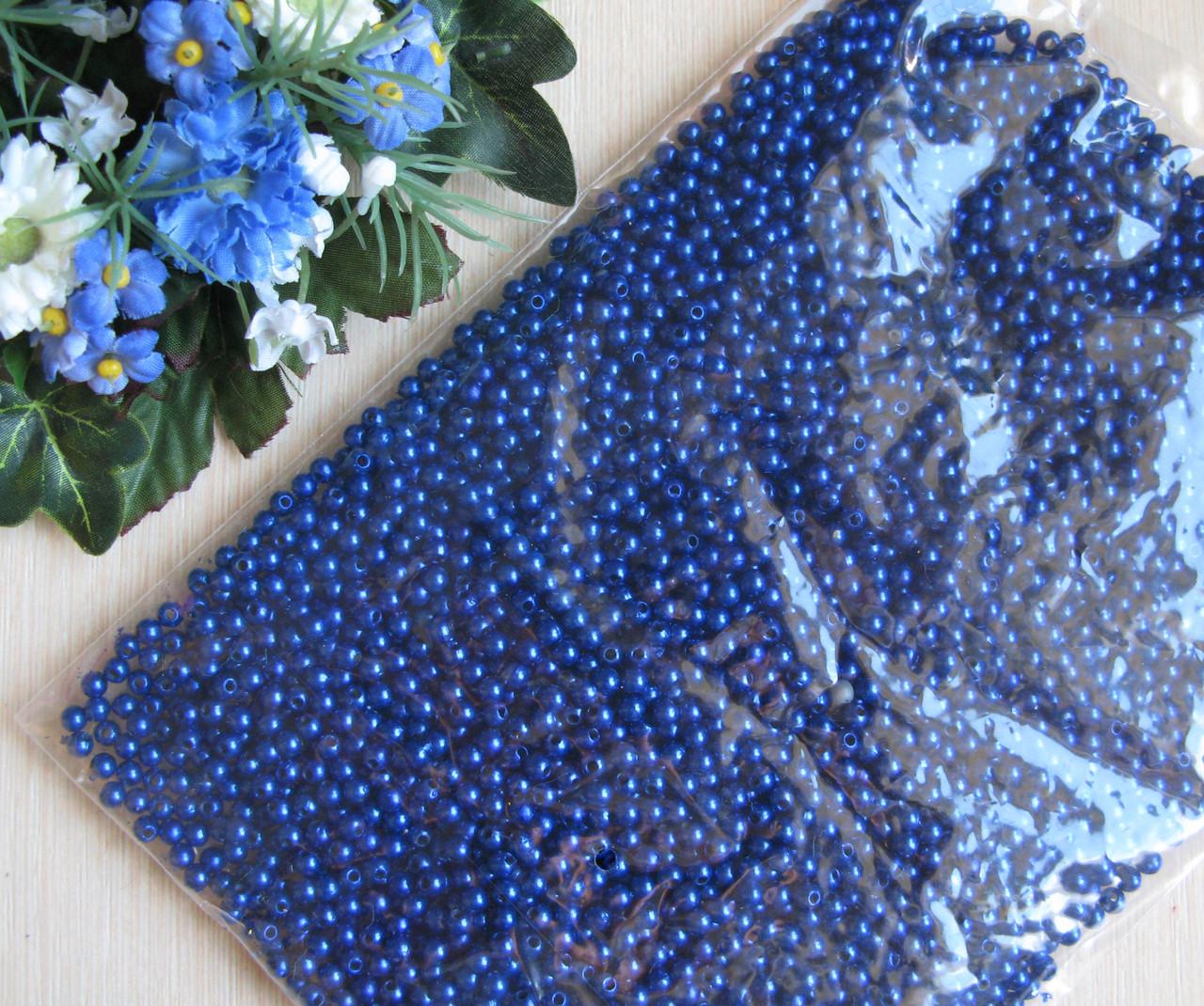 Жемчуг синий диаметр 4 мм Вес упаковки 10 г около 330 шт