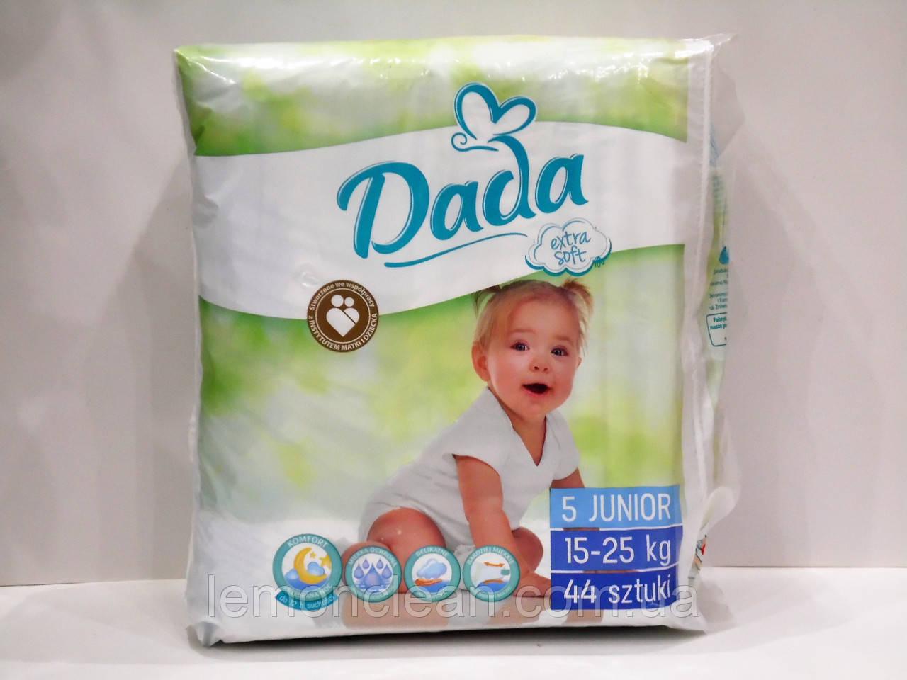 Подгузники Dada Extra Soft 5 Junior 15-25кг 44шт — в Категории ... 66b08e7a24c