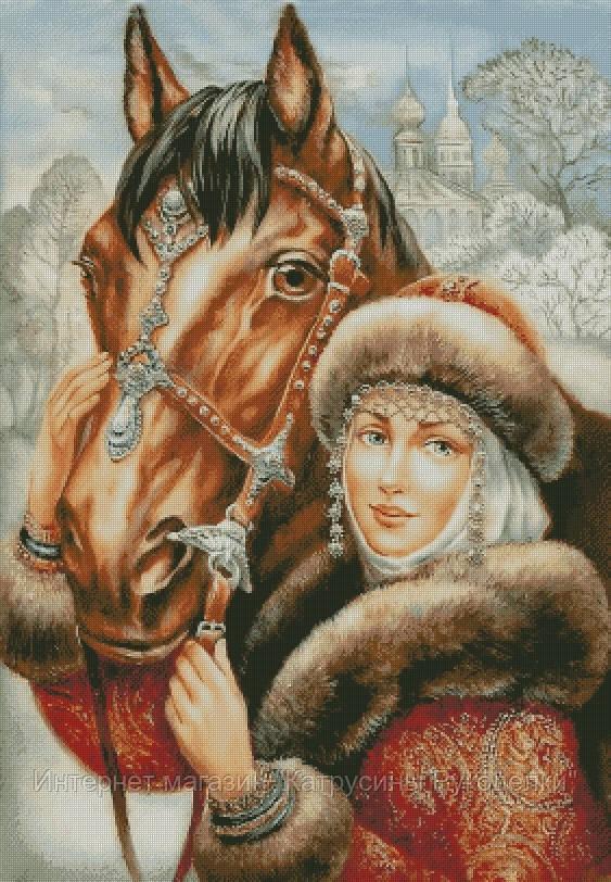 """Схема для вышивания """"Барыня с конём"""""""