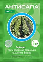 Гербіцид Антисапа (Зенкор) Укравіт - 1 кг