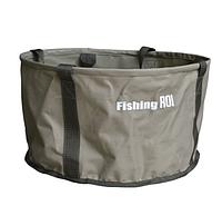 Ведро мягкое с ручками Fishing ROI d=30см (для замешивания прикормки)