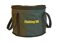 Ведро мягкое для рыбалки FISHING ROI с крышкой d=40см (для замешивания прикормки)