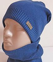 Комплект шапка-шарф в Украине. Сравнить цены 921029fbfc8c0