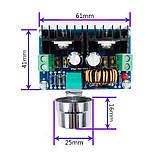 Понижающий преобразователь DС-DC XL4016E1+R, 4-40V, 1.25-36V, 8A, 180KHz, фото 2