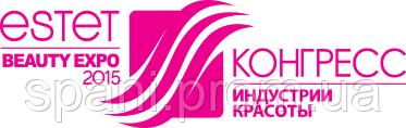 Приглашаем посетить наш стенд 3А 252 на 15 Конгрессе индустрии красоты Estet Beauty Expo 11-13 марта 2015 Международный выставочный центр Киев