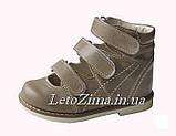 Ортопедические туфли р.23-26, фото 3