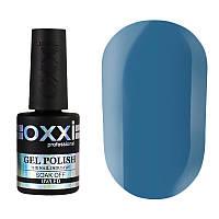 Гель-лак Oxxi (10 мл) №271 (пастельно-голубой, эмаль)