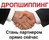 Дропшиппинг. Постельное белье от производителя. Украина.