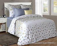 Ткань для постельного белья, 100% хлопок Ромашковое поле