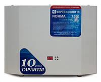 Стабилизатор напряжения NORMA HCH 7500