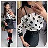 Женская блуза со вставкой сетка,в расцветках. АР-10-0620, фото 4