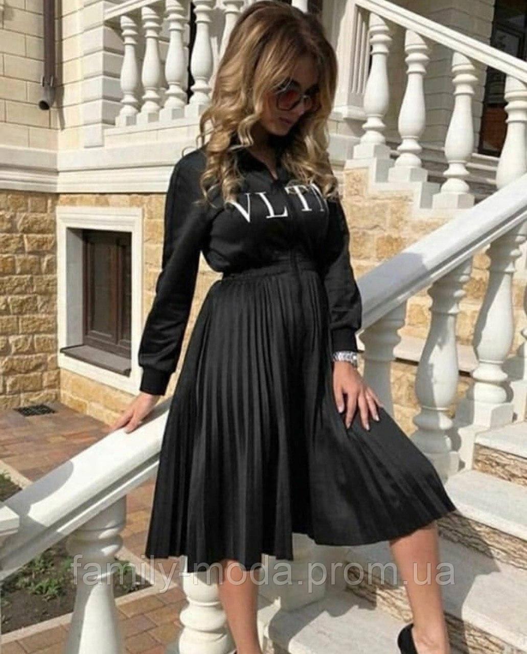d682c596c9a Платье женское ниже колен с плессированной юбкой Valentin - Cемейная мода -  одежда и обувь для
