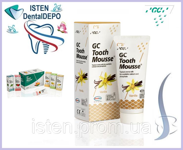 Крем ВАНИЛЬНЫЙ Tooth Mousse [Тус мус Тусс мусс], 40 гр.| 35 мл.