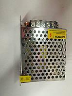 Адаптер - блок питания 12V 5A METAL