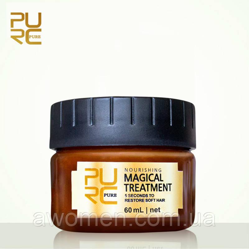 Восстанавливающая маска для волос PURC PURE Magical Treatment с аргановым маслом и кератином 60 ml