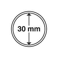 Капсула для монет 30 мм SAFE