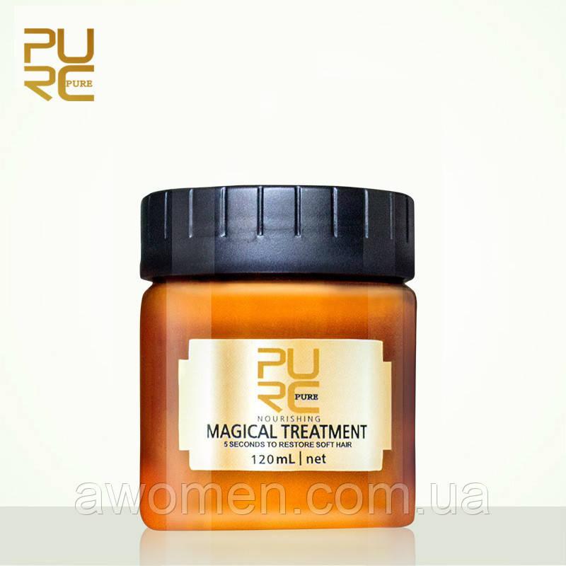 Восстанавливающая маска для волос PURC PURE Magical Treatment с аргановым маслом и кератином 120 ml